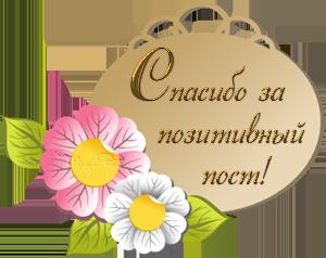 102689702_aramat_055 (300x238, 94Kb)