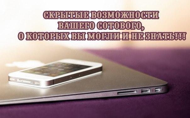 3911698_B7Rrki0Lglk (604x377, 42Kb)