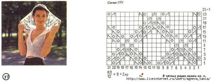 2014-04-11_090123 (700x272, 133Kb)
