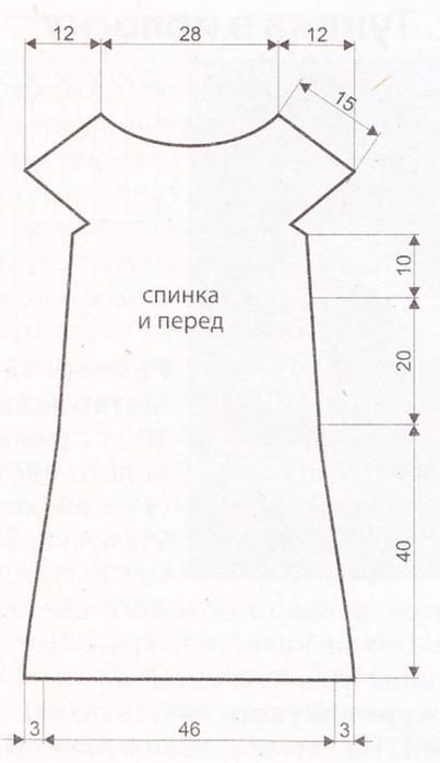 m_012-1 (403x700, 163Kb)