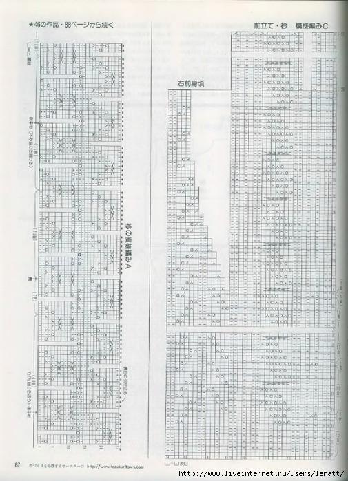 77fae8c33bf46b16-64 (505x700, 267Kb)