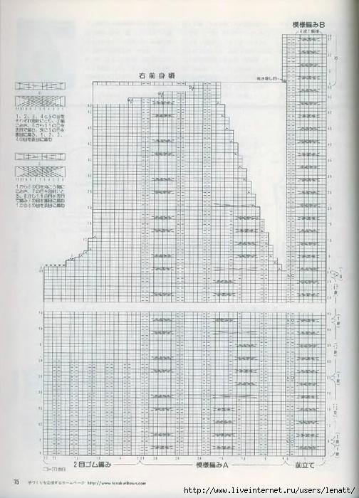 77fae8c33bf46b16-72 (504x700, 247Kb)
