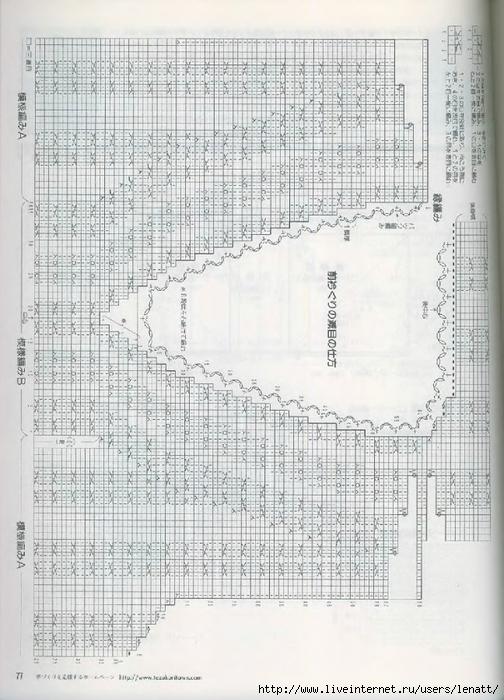 77fae8c33bf46b16-74 (504x700, 269Kb)