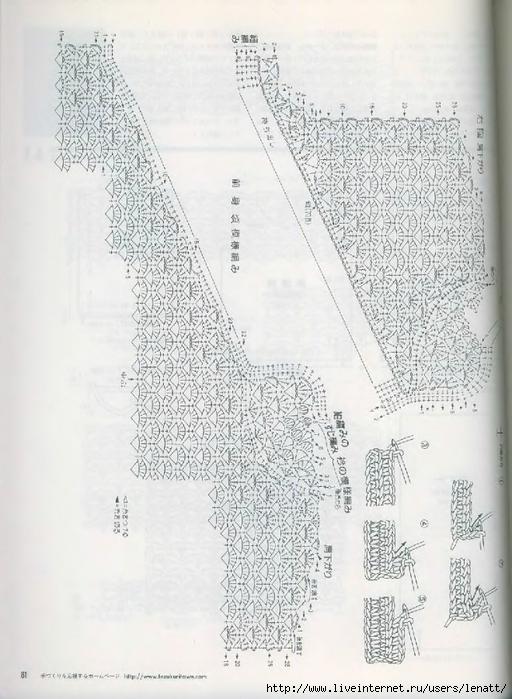77fae8c33bf46b16-78 (512x700, 244Kb)
