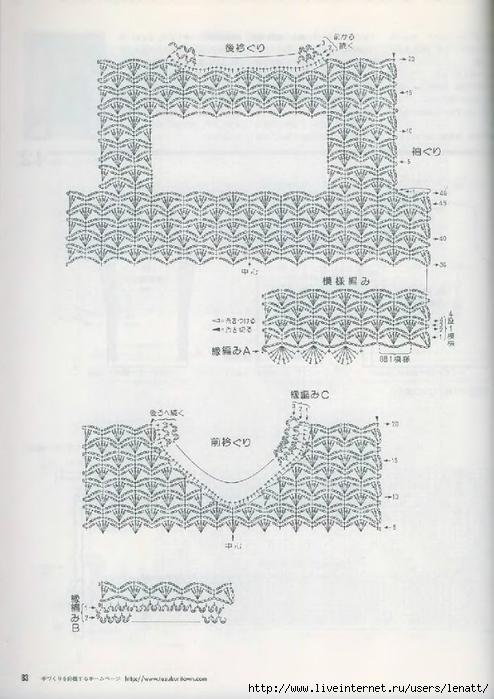 77fae8c33bf46b16-80 (494x700, 219Kb)