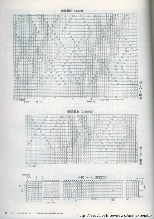 77fae8c33bf46b16-82 (494x700, 251Kb)