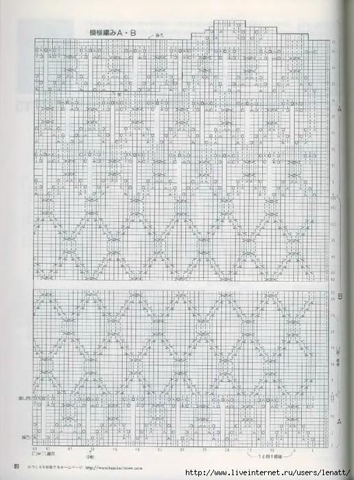 77fae8c33bf46b16-86 (516x700, 295Kb)