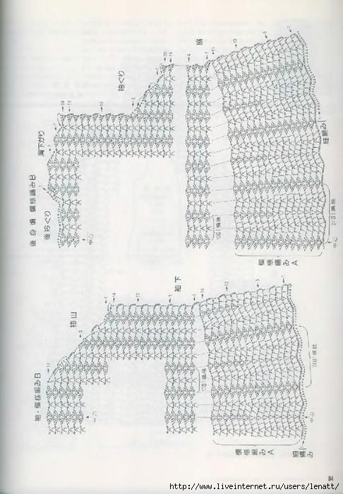 77fae8c33bf46b16-91 (486x700, 234Kb)