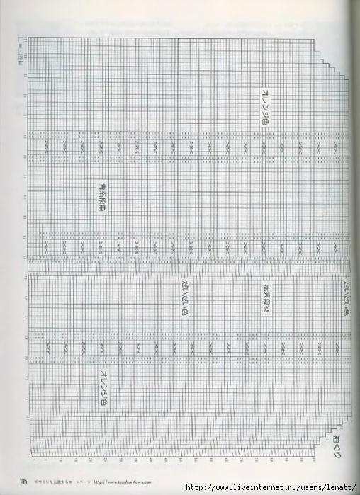 77fae8c33bf46b16-102 (508x700, 263Kb)
