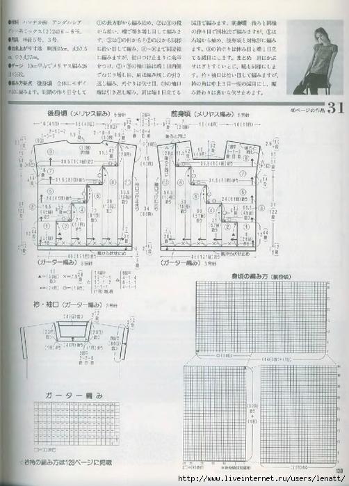 77fae8c33bf46b16-127 (502x700, 247Kb)