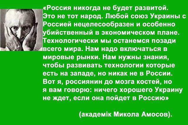 3983111_amosov_n (640x426, 55Kb)