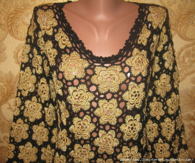 Блузка золотая в москве