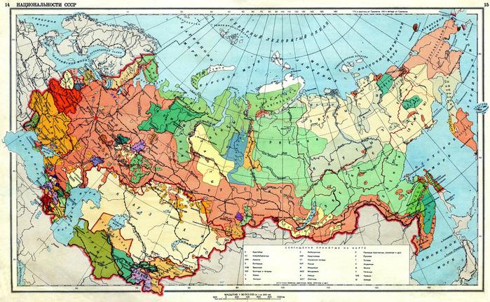 СССР.1941 (700x431, 229Kb)