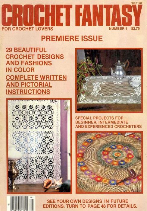 4880208_Crochet_Fantasy_01 (488x700, 336Kb)