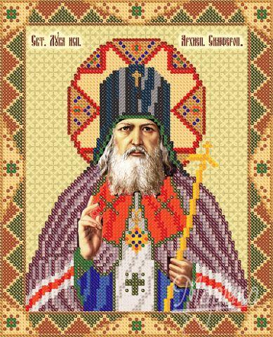 святитель лука (389x480, 291Kb)