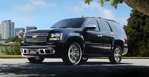 Chevrolet-Tahoe (500x260, 102Kb)
