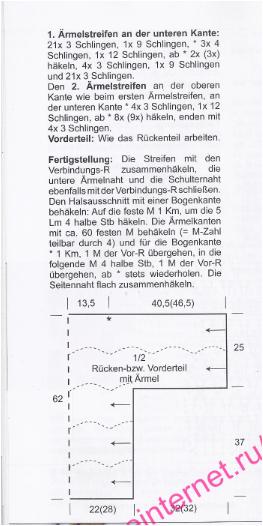 Fiksavimas2 (263x526, 149Kb)