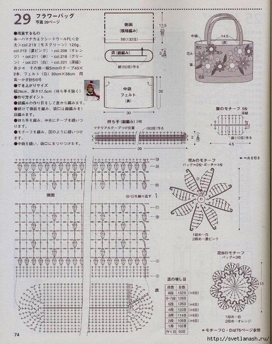 19 (553x700, 361Kb)