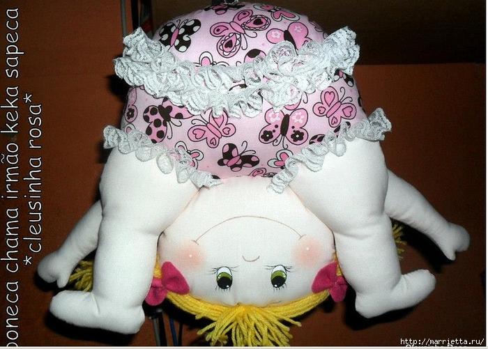 куколка шалунья (700x501, 294Kb)