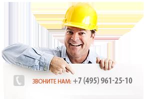man (294x198, 52Kb)