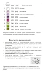 Превью key (419x700, 165Kb)