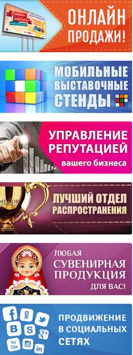 рекламное агентство MEDOR/3407372_ (262x700, 235Kb)