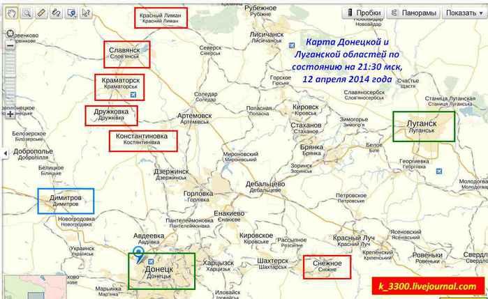 карта восстания донецк (700x429, 40Kb)