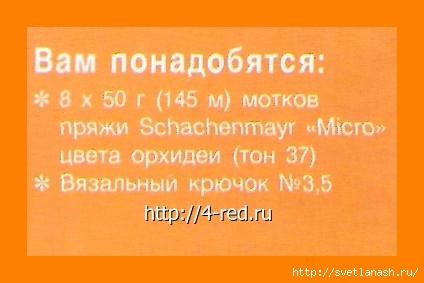 2 (424x283, 67Kb)