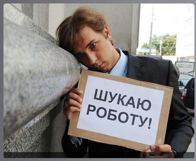 Работы в Украине все меньше, а цены все выше. Как выжить в этой ситуации?
