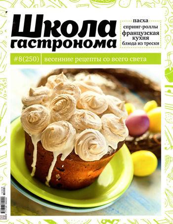 Ashampoo_Snap_2014.04.13_01h56m01s_002_ (350x452, 51Kb)
