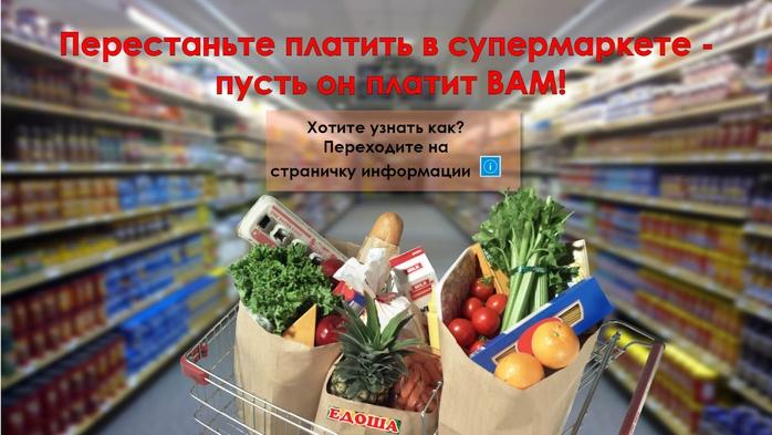 edosha_rus_ch (700x393, 215Kb)