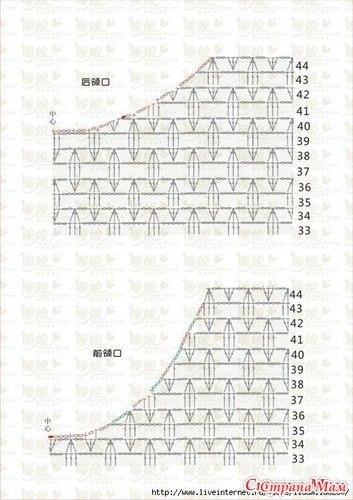 PZ2JAJ3uq0o (353x500, 135Kb)