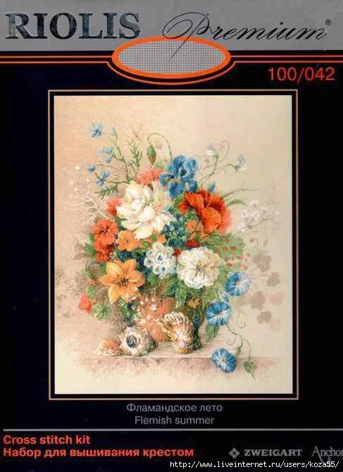 100-042 Фламандское лето (487x670, 129Kb)