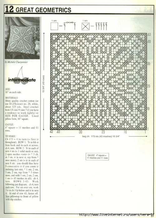 Decorative Crochet 033 (25) (500x700, 260Kb)
