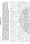 Превью ZR N-008 Turlte 1 (479x700, 328Kb)