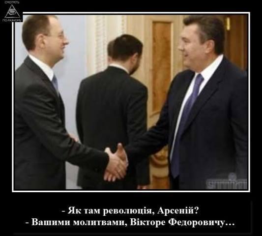 http://img0.liveinternet.ru/images/attach/c/9/112/175/112175586_1827016_150839_789369207743601_1594929845_n.jpg