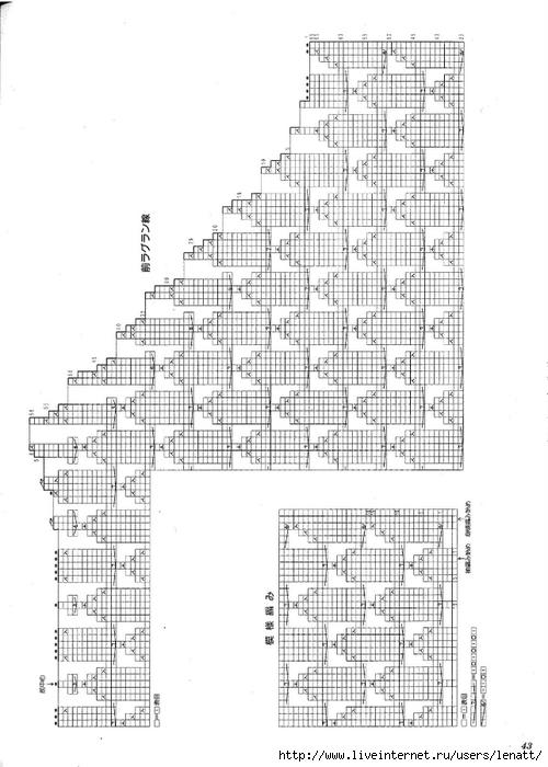 0042 (500x700, 182Kb)