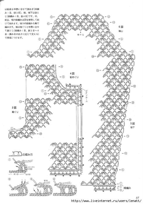 0056 (490x700, 219Kb)