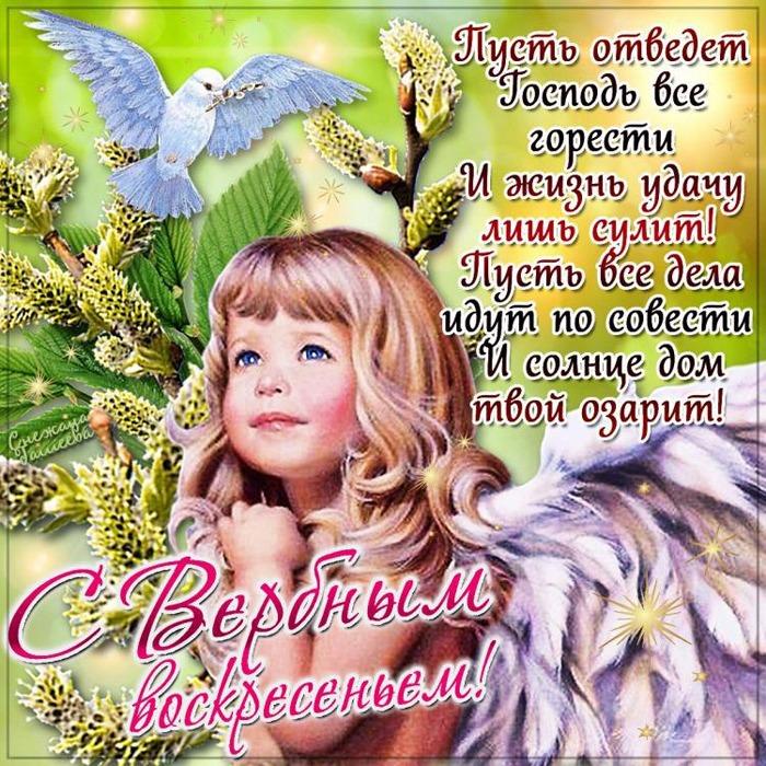 http://img0.liveinternet.ru/images/attach/c/9/112/18/112018260_1843771.jpg