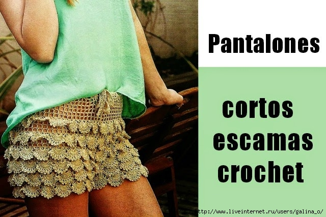 short-crochet-veraniego-patron-0 (640x427, 219Kb)