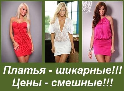 4750508_platya_4 (399x292, 62Kb)