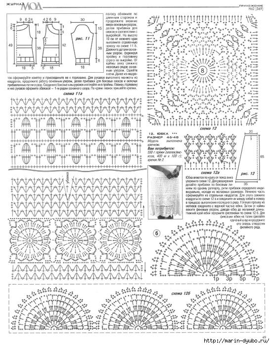 ZM 569 2013 - skirt-49 (1) (550x700, 359Kb)