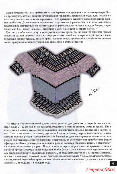 11764258_14531nothumb650 (411x610, 245Kb)