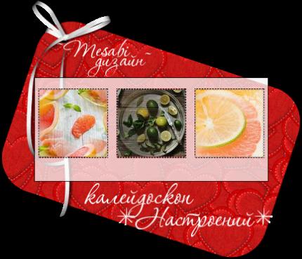 3815384_Bez_imenishtsh (430x369, 251Kb)