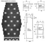 Превью konvert-spicami-dla-novorogdennogo3 (550x519, 134Kb)