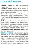 Превью konvert2 (246x383, 91Kb)