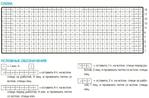 Превью konvert4 (497x327, 108Kb)