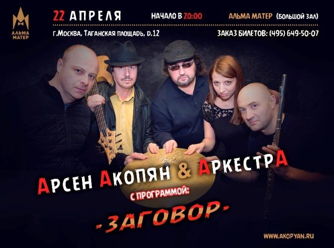 2870908_listovka_1_dlya_LiRy (672x499, 139Kb)