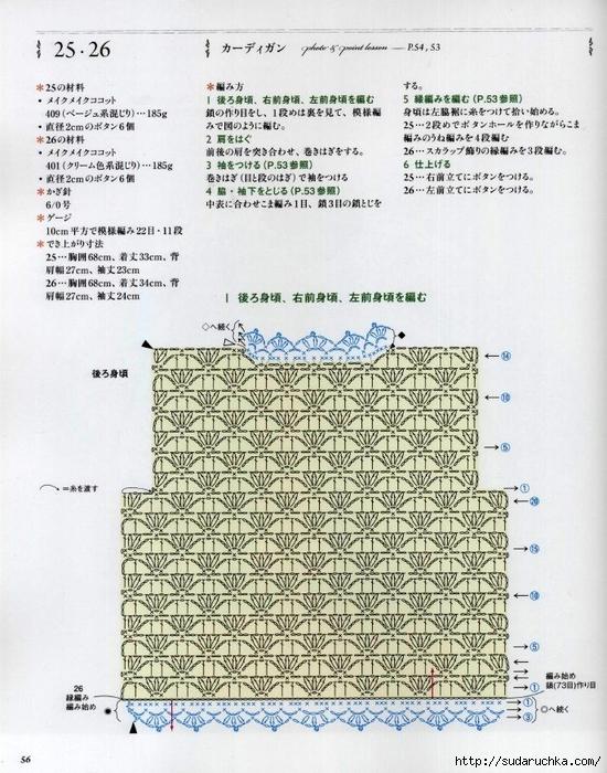 Вязание крючком кофты со схемами для детей 71