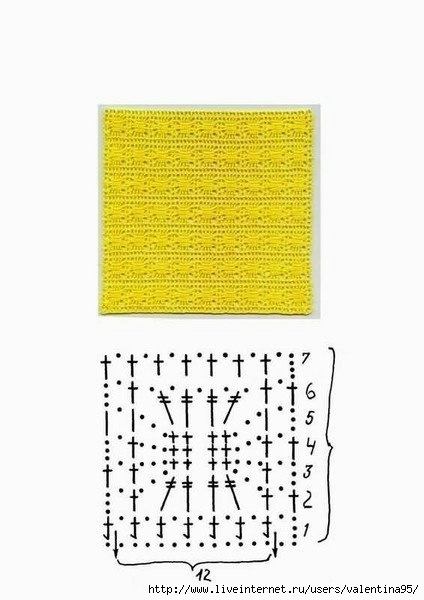L95O4cPZ1Og (424x600, 97Kb)